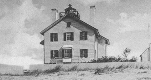 Bass River Lighthouse